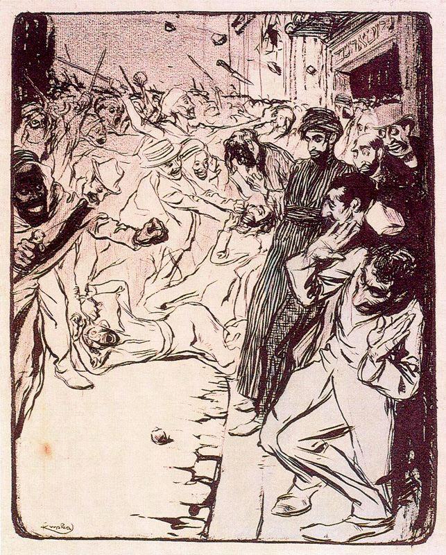 Kupka Algiers 1903